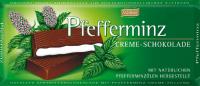 Тёмный шоколад Böhme с мятной начинкой 62 %