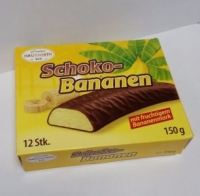 Банановое суфле Hauswirth в темном шоколаде