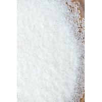 Мясницкая соль для сыровяления